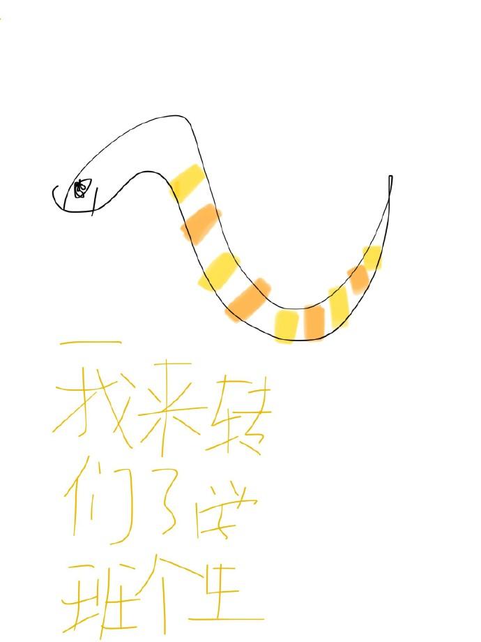 《我们班来了个转学生》 作者:慕容第七帅 txt文件大小:334.49 KB