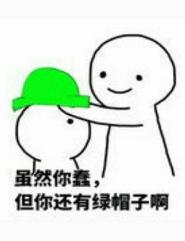 《(阴阳师同人)[阴阳师]我唯独不想被你攻略》 作者:比里呜 txt文件大小:410.28 KB