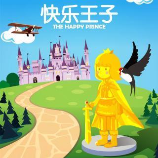 《快乐王子》 作者:[英]奥斯卡·王尔德 txt文件大小:158.57 KB