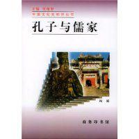 《孔子与儒家》 作者:阎韬 txt文件大小:158.43 KB